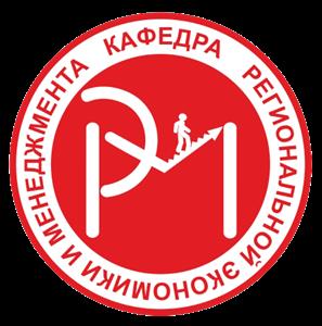 (ПС-88) 4-я Всероссийская научно-практическая конференция «Структурные преобразования экономики территорий: в поиске социального  и экономического равновесия»