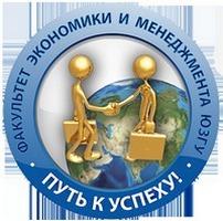 (ПС-91) 2-я Международная научно-практическая конференция «ЦИФРОВАЯ ЭКОНОМИКА:  ПЕРСПЕКТИВЫ РАЗВИТИЯ  И СОВЕРШЕНСТВОВАНИЯ»