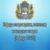 Открыт прием статей на конференцию ТПП-12 по продуктам питания, товароведения, управлению качеством 13.11.2020