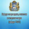 """Открыт прием статей на конференцию МО-20 """"Актуальные проблемы развития социально-экономических систем: теория и практика"""" 28.05.2021"""